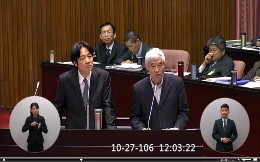 10月27日,行政院長賴清德在立院備詢時明確表示,台鐵沒有漲價計畫。(擷圖自立院IVOD)