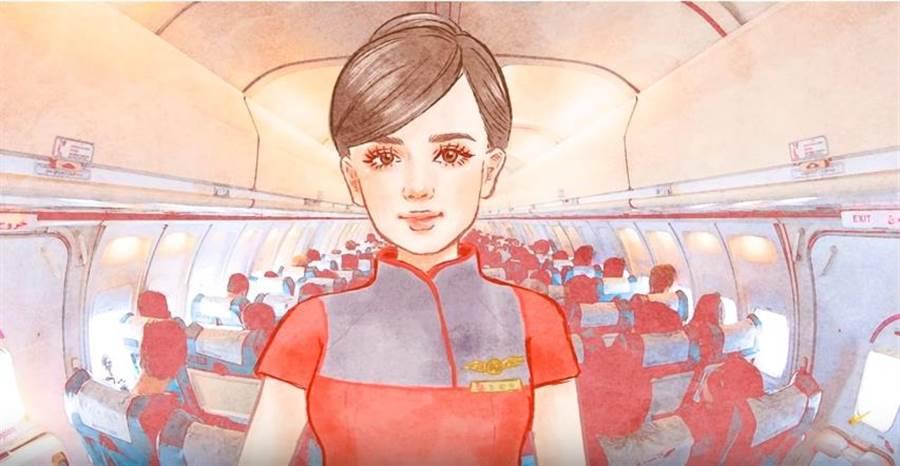 3名遠航遭解雇的空服員錄製影片「空服員的告白」,揭露航空公司不為人知的真相被告,法官判無罪定讞。(翻攝自YouTube)