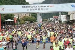 太魯閣馬拉松 1萬2000人清晨齊跑