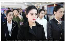 上千選美級正妹搶當空姐 網友酸:搭機怎麼都醜的