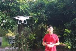 新北土石流調查成果  UAV無人載具空拍影像防災應用