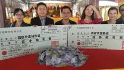 台灣點燈文化祭登場 宛若盛大嘉年華