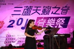 三蘆天籟之音 新北市民廣場熱鬧開唱