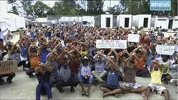 澳洲墨爾本千人示威 抗議巴布亞難民危機