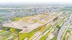 閒置工業區土地 得強制拍賣