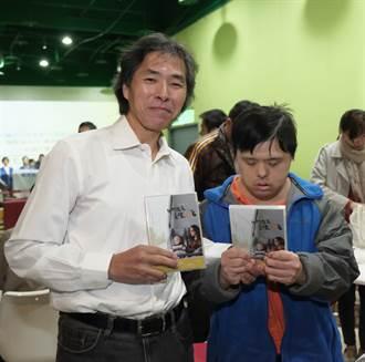 他們總是這樣笑著 台灣首部唐氏症者紀錄片曝現實