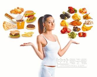 吃出健康 均衡膳食延年益壽