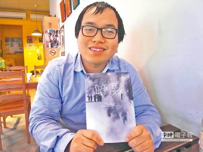 圖為作家朱宥勳推出個人第一部長篇小說《暗影》,刻畫台灣職棒的陰暗面。(中時報系資料照片)