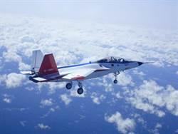 美F-35扼殺!日本心神驗證機結束試飛