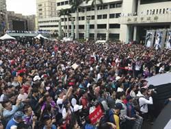 有影》3萬人參與桃猿封王遊行 劉玠廷:屬地有了成果