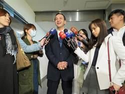 陳景峻談新北舉債 朱立倫:這是柯市長的問題