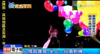 影》出道10年感谢歌迷相伴 情歌天后丁噹高雄开唱