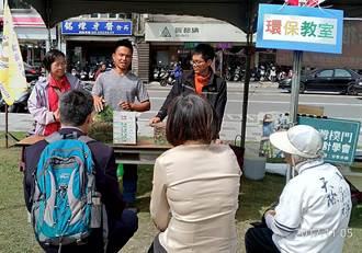 竹市低碳蔬食環保推廣創意料理吃在地