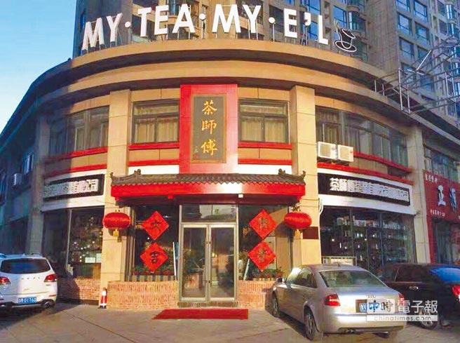吳迪的茶師傅連鎖店。(吳迪提供)