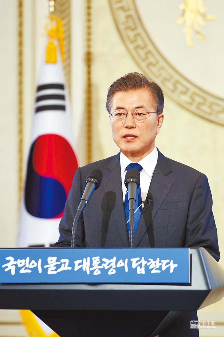 南韓總統文在寅。(新華社資料照片)
