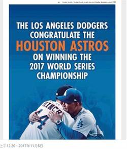 MLB》運動家精神 道奇全版廣告賀太空人奪冠