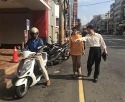 竹市光復路無人行道光武學生與車爭道