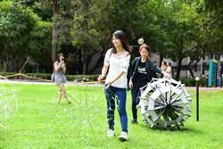 中原大學創意滾球實作拚設計力