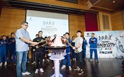 青年奧運街舞亞洲賽 台灣舉辦