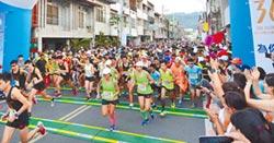 岱宇馬拉松 1.5萬人愛心開跑