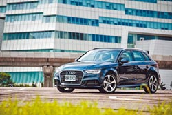 Audi A3 Sportback家族小帥哥