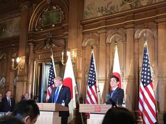美日決定對北韓最大限度施壓  川普:戰略性忍耐時代已結束