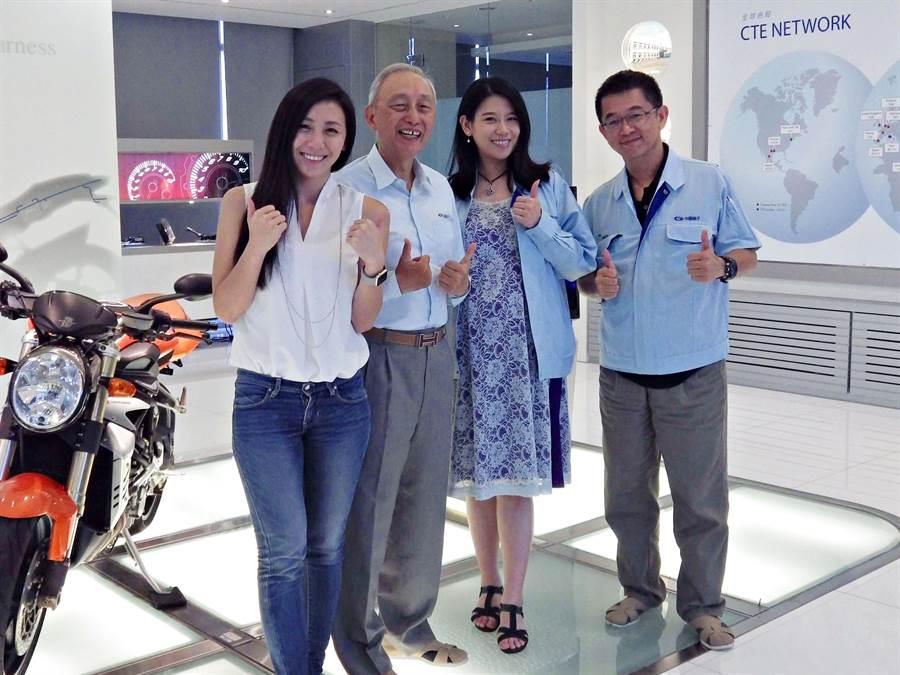 台灣IBM與台灣汽機車配線大廠中國端子電業合作,導入IBM基礎架構與SAP HANA,實現彈性且效率的智慧產線。左起為IBM業務代表莊子儀、中國端子董事長謝春輝、特助謝宜庭、經理林獻詩。(台灣IBM提供)