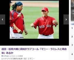 松坂大輔乏人問津 拒球員兼教練這步走錯了?