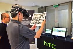 中臺科大成立臺灣首間「VR虛擬實境」解剖實驗室