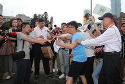 抗議遠雄大巨蛋移權  護樹團體挨告不起訴