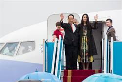 圖輯》宋楚瑜率我方代表團抵達峴港