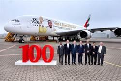 阿聯酋航空第100架A380客機加入全球營運機隊