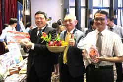 2017台灣漁業展、農業周 9日高雄登場