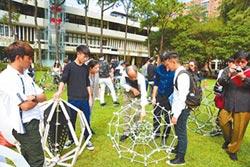 中原大學創意滾球 令人驚嘆