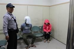 外役監如受刑人天堂 3年前中監強盜犯不滿被調部門越獄