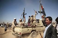 軍事入侵!沙國控伊朗向葉門提供火箭