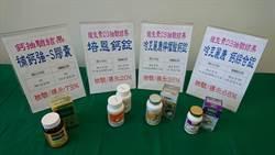 彰縣衛生局抽驗保健食品 鈣含量和維生素D4不合格率4成