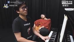 「鼓勵型 睡覺型 兇巴巴型 」各種鋼琴老師的逆襲