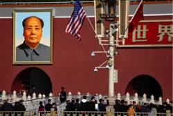 川普來訪 英媒街頭專訪請上海民眾一字形容美國
