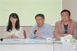 柯文哲拜會民進黨團 身段柔軟討預算