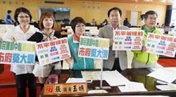 台中市國民運動中心斥資鉅額公帑 收費卻比坊間貴