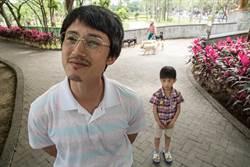 恭喜!吳慷仁再度入圍亞洲電視獎 角逐最佳戲劇男主角