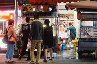 錦州街方家滷味血跡斑斑 老闆等3人中彈