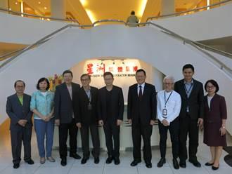 2017台灣形象展最終站 9日大馬開幕