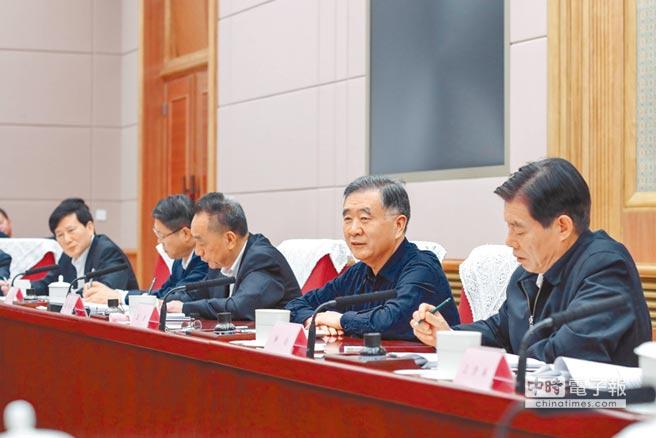 中共中央政治局常委、国务院副总理汪洋6日在北京主持召开全国打击侵权假冒工作领导小组第12次全体会议。(新华社)