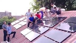 雲林「黃金蝙蝠館」太陽能發電啟用 供小學用電不賣電
