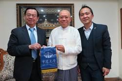 實踐大學校長率團訪緬甸 強化南向高教交流