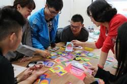 高應大通識開辦「微學分」課程  鼓勵跨域美學