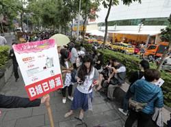 SOGO台北店周年慶開打 千人搶排隊