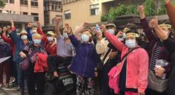億元富吸金案開庭 自救會包車法院抗議
